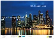 TKH Siqura Singapore Metro